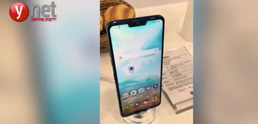LG G7 concept spotted at MWC