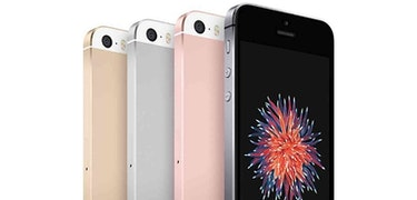 iPhone SE buyer's guide: we name the top 5 deals