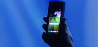 Samsung Galaxy F foldable phone design could differ from prototype
