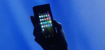 Samsung Galaxy F foldable phone priced and dated