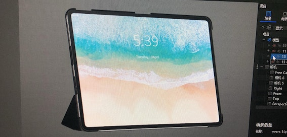 iPad Pro 2018: leaked images off plans for new Apple tablet