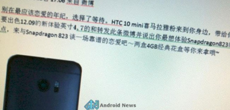 HTC 10 mini leak