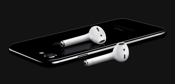 Is Apple about to launch AirPods 2?