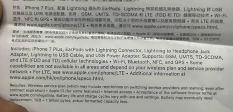 iphone 7 spec sheet