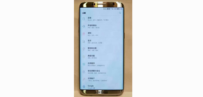 Samsung Galaxy S8 appears in leaked photo